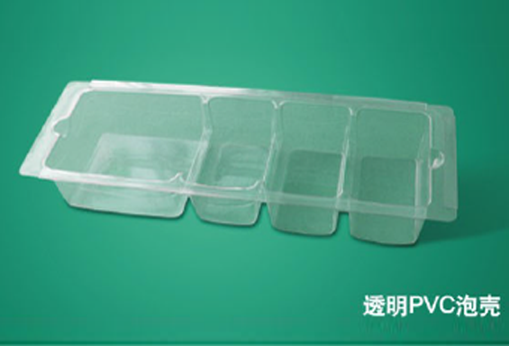 透明PVC泡壳